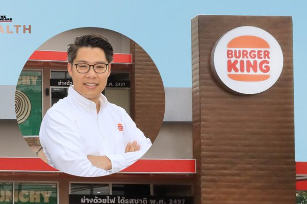 new Burger King restaurant